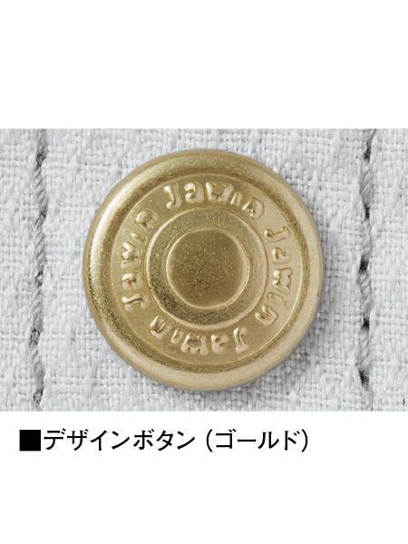 【Jawin】 57104 ストレッチ長袖シャツ[2021年春夏][5月下旬〜6月上旬入荷予定]※予約購入