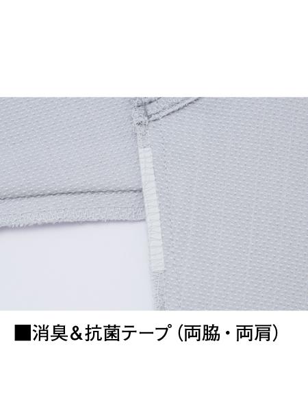 【Jawin】 56804 ストレッチ長袖シャツ   [春夏]