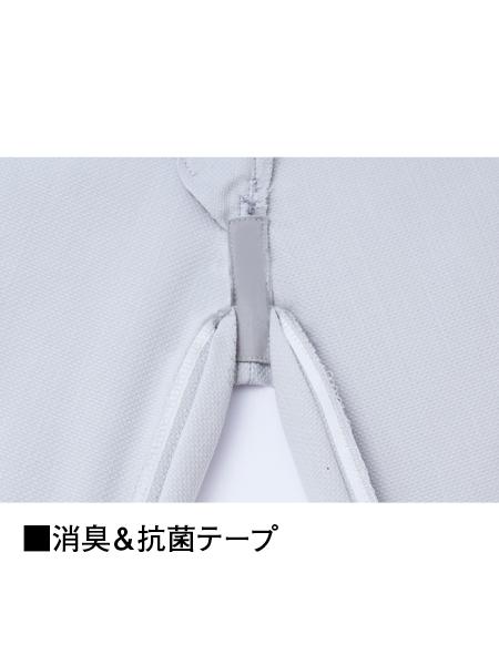 【Jawin】 57102 ストレッチノータックカーゴパンツ[2021年春夏]