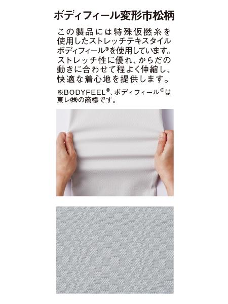 【Jawin】 53102 ストレッチノータックカーゴパンツ[2021年秋冬][10月下旬〜11月上旬入荷予定]※予約購入