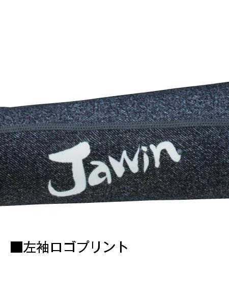 【Jawin】 58214-1 ロングスリーブ[秋冬]<名入れ刺繍加工不可>