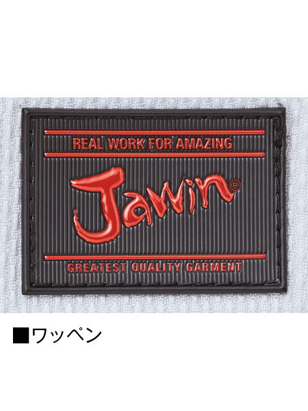 【Jawin】 52802 ストレッチノータックカーゴパンツ  [2020年秋冬]