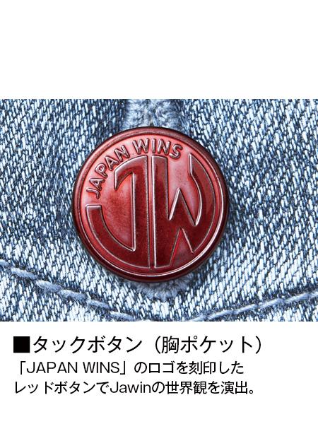 【Jawin】 53000 ストレッチジャンパー[2021年秋冬][9月下旬〜10月上旬入荷予定]※予約購入