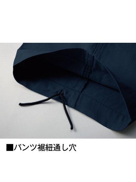 【Jawin】 52302 ノータックカーゴパンツ[秋冬]