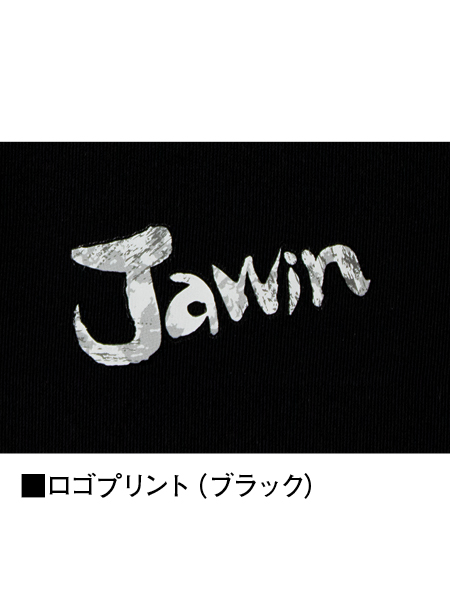 【Jawin】 56184 ロングスリーブ  [春夏]<名入れ刺繍加工不可>