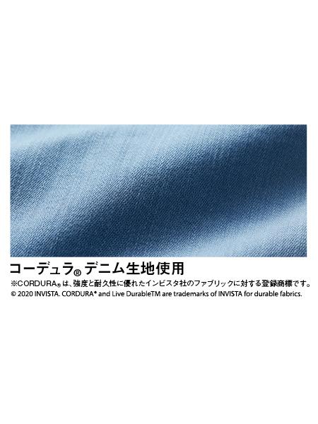 【Jawin】 57000 ストレッチ長袖ジャンパー[2021年春夏]