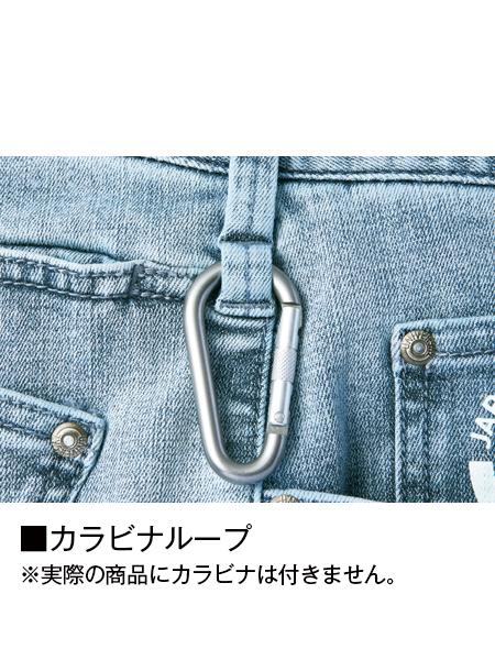 【Jawin】 53002 ストレッチノータックカーゴパンツ[2021年秋冬][9月下旬〜10月上旬入荷予定]※予約購入
