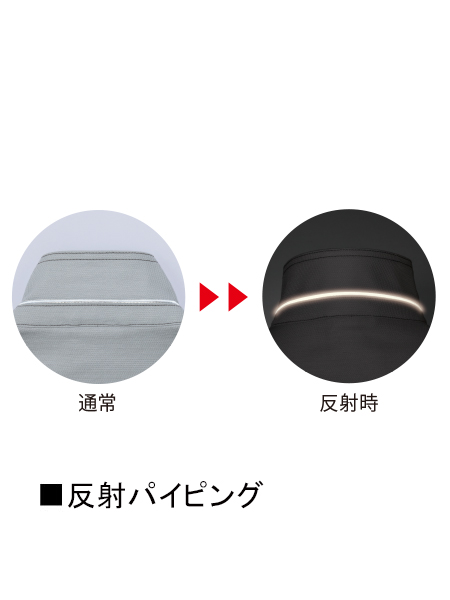 【Jawin】 56200 長袖ジャンパー[春夏]