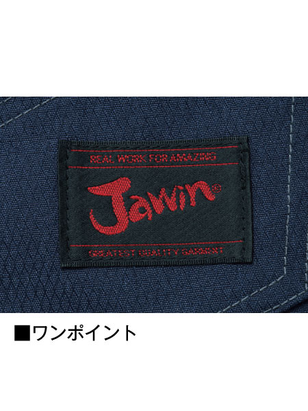 【Jawin】 52304 長袖シャツ [秋冬]