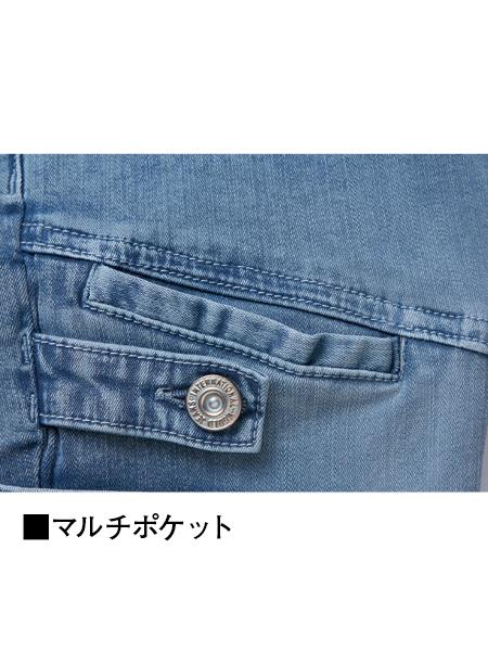 【Jawin】 57002 ストレッチノータックカーゴパンツ[2021年春夏]