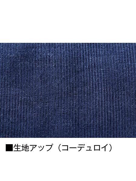 【Jawin】 58180 防寒ベスト[2021年秋冬][9月下旬〜10月上旬入荷予定]※予約購入