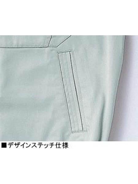 【JICHODO】 46200 長袖ブルゾン [春夏]