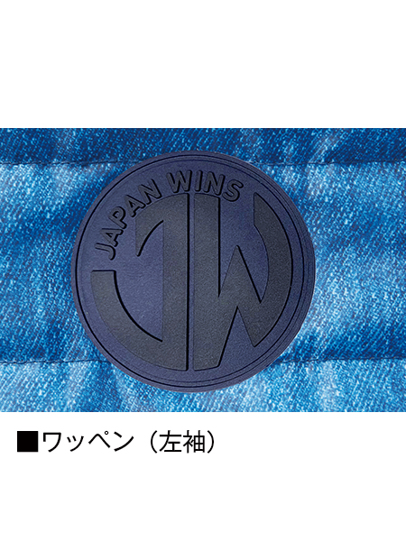 【Jawin】 58170 防寒ジャンパー[2021年秋冬][9月下旬〜10月上旬入荷予定]※予約購入