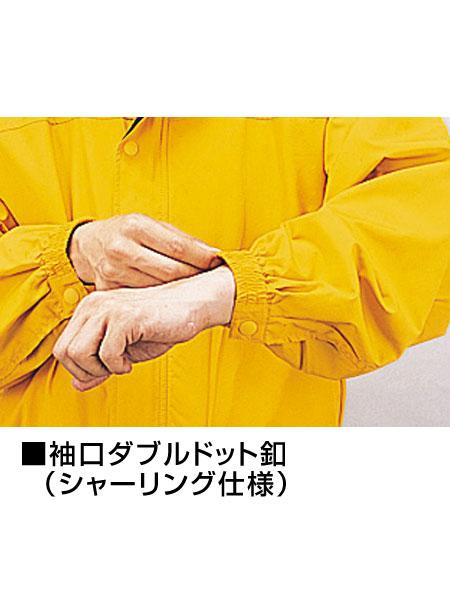 【JICHODO】 40710 透湿撥水ブルゾン