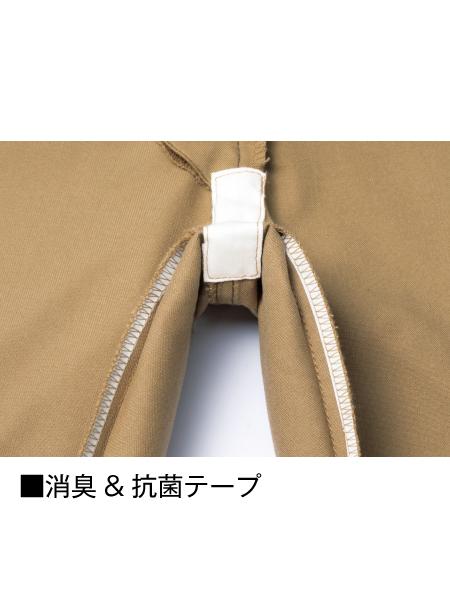 【Z-DRAGON】 75002 ストレッチノータックカーゴパンツ [春夏]