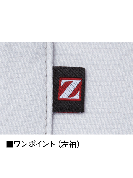 【Z-DRAGON】 76000 製品制電ストレッチ長袖ジャンパー [春夏]