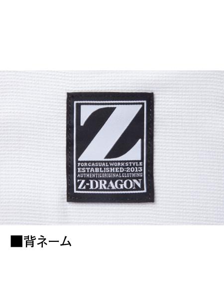 【Z-DRAGON】 76000 製品制電ストレッチ長袖ジャンパー [2020年春夏]