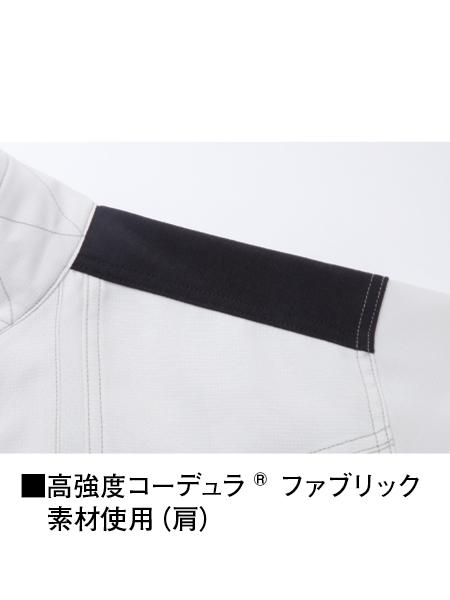 【Z-DRAGON】 76004 製品制電ストレッチ長袖シャツ [春夏]