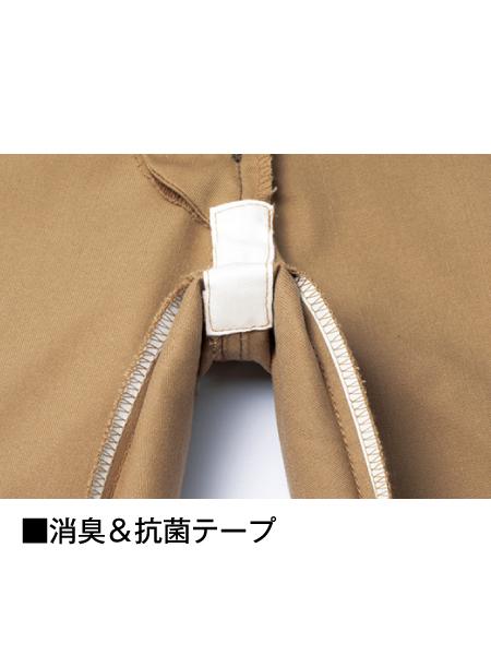 【Z-DRAGON】 71001 ストレッチノータックパンツ [秋冬]