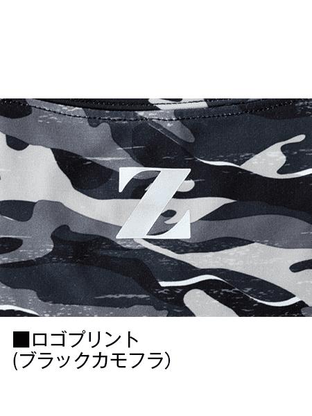 【Z-DRAGON】 78124 ハイネックロングスリーブ [秋冬]<名入れ刺繍加工不可>