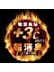 【Z-DRAGON】 78124 ハイネックロングスリーブ [2020年秋冬][9月下旬〜10月上旬入荷予定]※予約購入<名入れ刺繍加工不可>