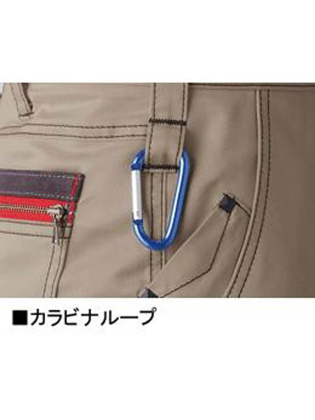 【Jawin】 51702 ノータックカーゴパンツ [秋冬]
