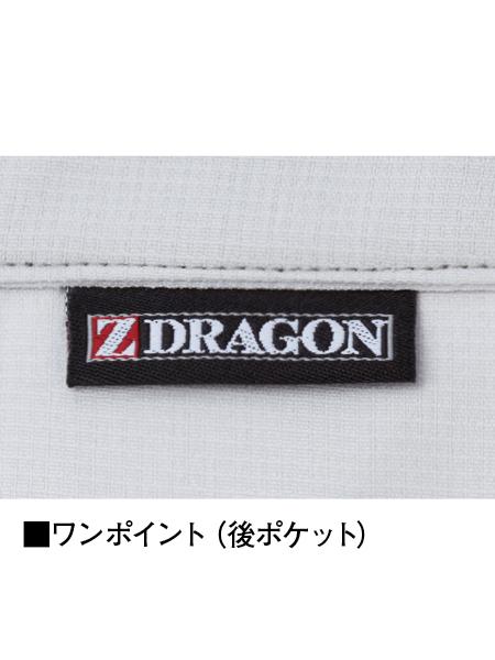 【Z-DRAGON】 76016 製品制電ストレッチレディースカーゴパンツ(裏付)[2020年春夏]