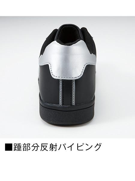 【Z-DRAGON】 S3171 セーフティシューズ
