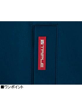【JICHODO】 84100 エコ3バリュー長袖ブルゾン [春夏]