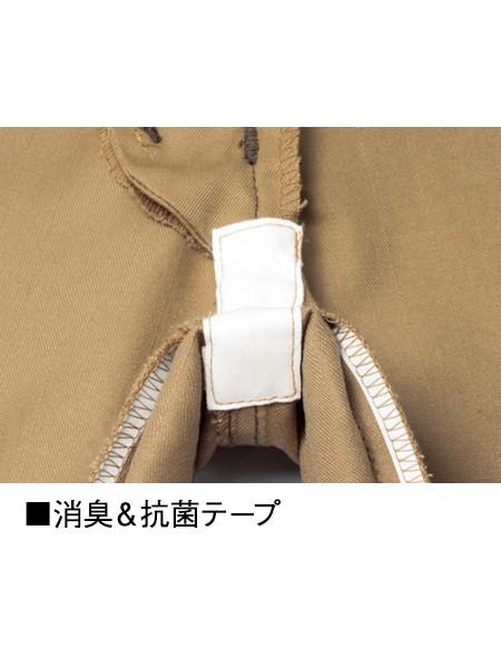 【Z-DRAGON】 75016 ストレッチレディースカーゴパンツ(裏付) [春夏]