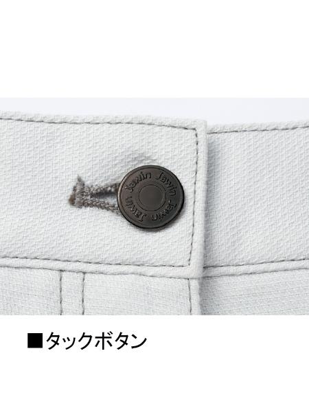【Jawin】 56216 レディースカーゴパンツ(裏付)[春夏]