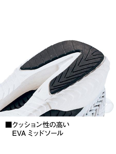【Z-DRAGON】 S1211 セーフティシューズ [2021年春夏]