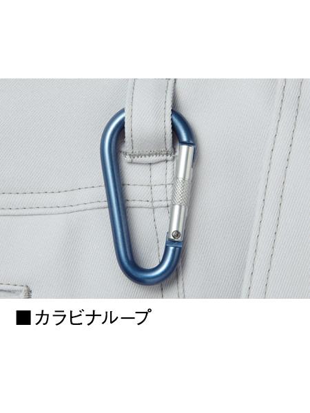 【Z-DRAGON】 75316 製品制電レディースカーゴパンツ(裏付)  [春夏]