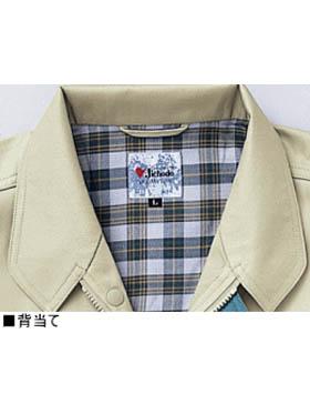 【JICHODO】 40100 製品制電ブルゾン [秋冬]
