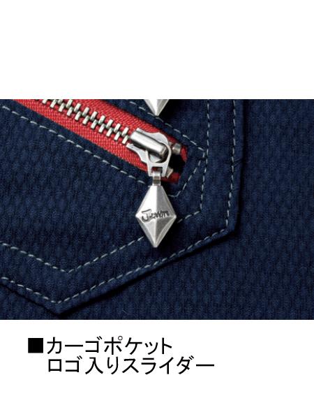 【Jawin】 56302 ノータックカーゴパンツ[春夏]