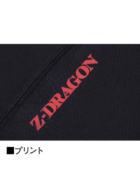 【Z-DRAGON】 75134 ショートスリーブ [2020年春夏]<名入れ刺繍加工不可>
