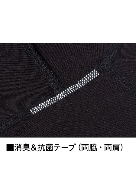 【Z-DRAGON】 75134 ショートスリーブ [春夏]<名入れ刺繍加工不可>