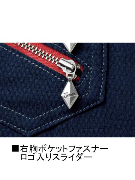 【Jawin】 56304 長袖シャツ[春夏]