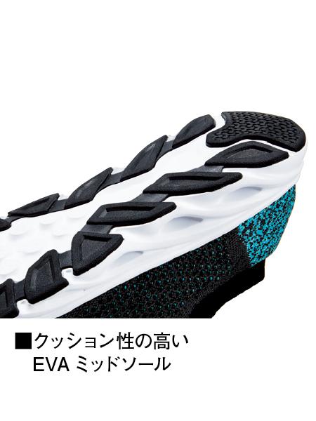 【Z-DRAGON】 S1201 セーフティシューズ [春夏]