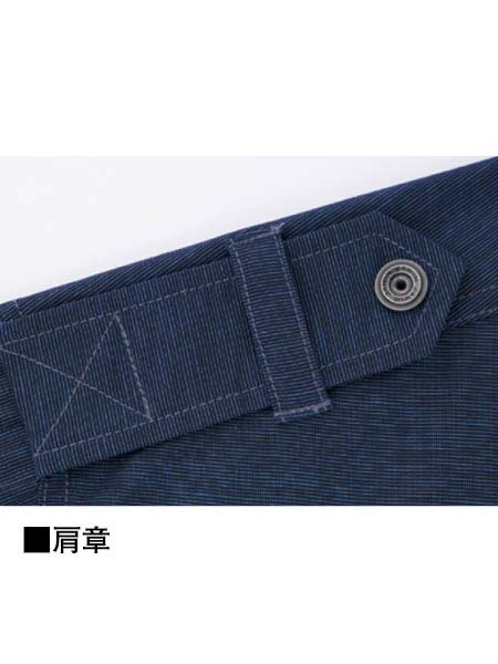 【Jawin】 56600 ストレッチ長袖ジャンパー [春夏]
