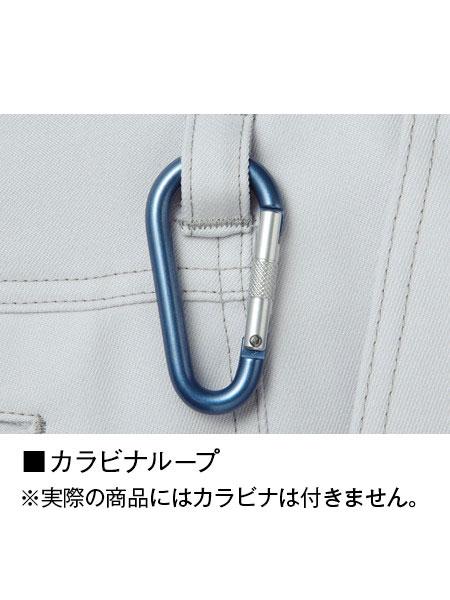 【Z-DRAGON】 75306 製品制電レディースパンツ(裏付)  [春夏]