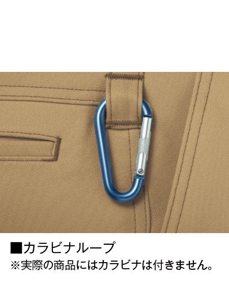 【Z-DRAGON】 71016 ストレッチレディースカーゴパンツ[秋冬]