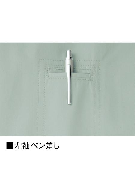 【JICHODO】87040 空調服(TM)長袖ブルゾン(ファン無し) [春夏]