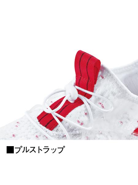 【Z-DRAGON】 S2201 セーフティシューズ [春夏]