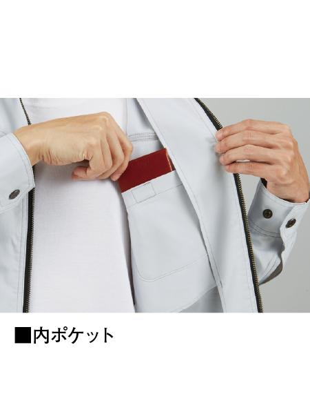 【Z-DRAGON】 75900 ストレッチ長袖ジャンパー [春夏]
