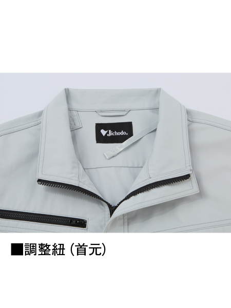 【JICHODO】87080 空調服(TM)エコ長袖ブルゾン(ファン無し) [春夏]