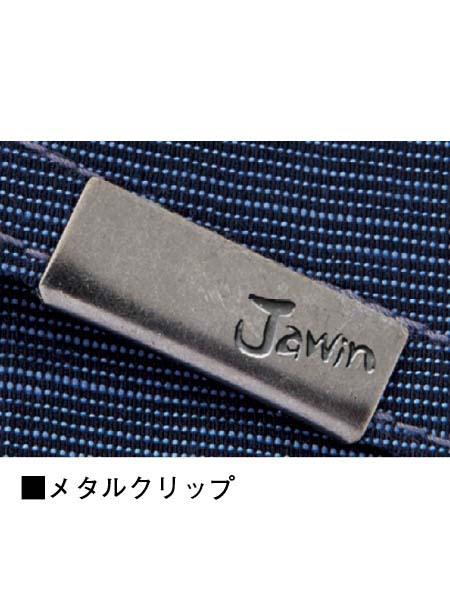 【Jawin】 56602 ストレッチノータックカーゴパンツ [春夏]