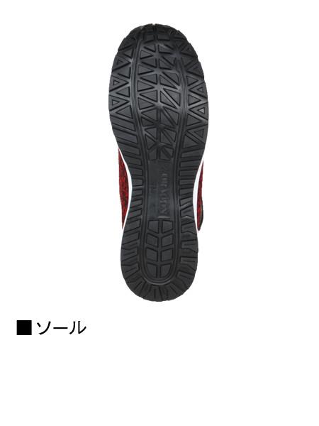 【Z-DRAGON】 S1173 セーフティシューズ