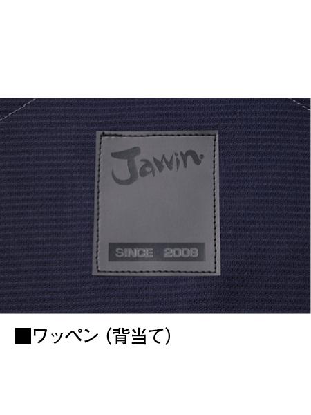 【Jawin】 56700 ストレッチ長袖ジャンパー [春夏]
