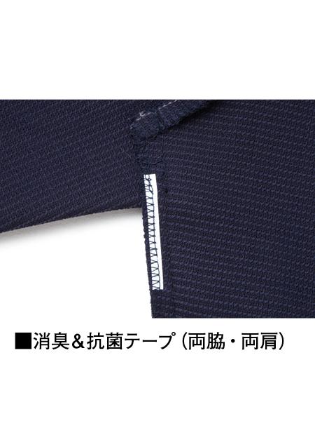【Jawin】 56704 ストレッチ長袖シャツ  [春夏]